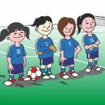 Girl's Football Partnership Pledge
